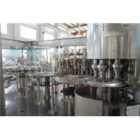 Fresh Orange Concentrated Juice Pet Bottle Packing Machine Hot Filling Machine Manufactures
