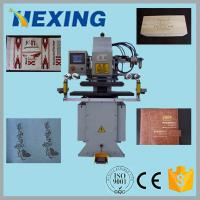 China Leather Hot Foil Stamping Die Cutting Machine,Leather Hot Bronzing Machine on sale