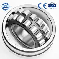 Buy cheap metallurgy 22212CA/CC double row self-aligning roller bearing series from wholesalers