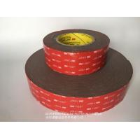 Heat Resistant Double Faced Adhesive Tape , Waterproof Acrylic Adhesive Foam Tape Manufactures