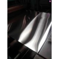 China ASTM 304 Stainless Steel Sheet Thickness 0.8mm SUS NO.4 Surface Finish Steel Plate on sale