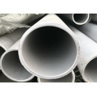 800H/800HT Seamless Stainless Steel Pipe Oxidizing And Nitriding Media Resistance Manufactures