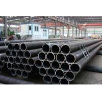 Hot rolled seamless steel pipe and Cold rolled seamless steel pipe with coupling Manufactures