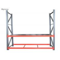 China Cold Rolled Loading Medium Duty Shelving Racking Ware House Strong Steel on sale