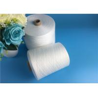 AAA Grade Virgin TFO / Ring 40s/2 Spun 100% Polyester Yarn For Sewing Thread Manufactures