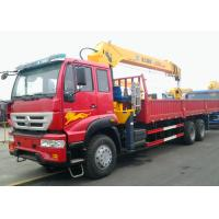China High srength Hydraulic Truck Mounted Crane 30 KW , service truck cranes on sale