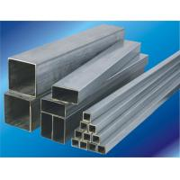 Buy cheap square welded steel pipes from wholesalers
