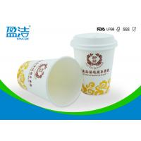 8oz Insulated Disposable Drinking Cups Not Easily Deformed For Hot Espresso Manufactures