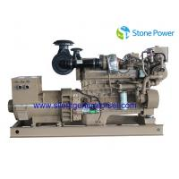 China 12 Cylinder marine diesel genset 120 L/H Fuel Consumption CCS Certification on sale