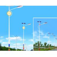 Quality All In One Solar Street Light         outside solar lights        solar led outdoor lights     solar area light for sale