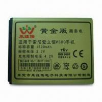 Li-ion Mobile Phone Battery for Sony Ericsson V800, with Low Capacity, OEM Orders are Accepted Manufactures