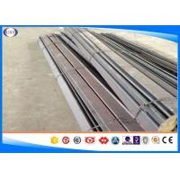 AISI 5160 Hot Rolled Steel Bar , Alloy Steel Flat Bar , With Peeled&Polished&Turned Surface , Thickness3-50mm Manufactures
