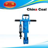 Y19A Pneumatic Rock Drill Manufactures
