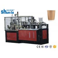 Anti-Hot Plain / Hollow Sleeved Double Wall Paper Cup Machine Touch-Screen Control Manufactures