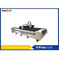 China 1064nm CNC Laser Cutting Equipment For Metals Fiber Laser Cutting on sale