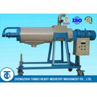 China Chicken / Sheep / Cow Dung Dewatering Screw Press Machine , 1T/H Manure Dewatering Equipment on sale