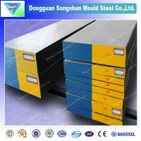 AISI 4340 steel Plate, 4340 square bar Manufactures