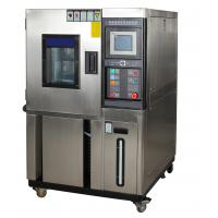 Weight 200kg Temperature Humidity Chamber , Constant Temperature And Humidity Equipment Manufactures
