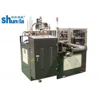 Automatic Coffee Cup Paper Lid Forming Machine Customized Lid Size For Your Paper Cup Manufactures