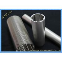 China 4 Inch Welded Metal Wire Mesh , Wrapped PVC Water Well Screen Slotted Pipe on sale
