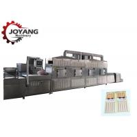 Stainless Steel Industrial Size Microwave Chopsticks Drying Equipment Fast Speed Manufactures