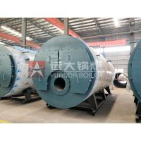 60Hp Oil Gas Fired Steam Boiler Lpg Cng Fuel Fired Boiler For Food Production Manufactures
