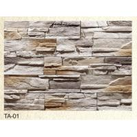 2014 hot sell light weight exterior faux tile wall panel Manufactures