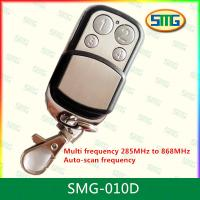 SMG-010D Universal auto searching multi frequency fixed code remote duplicator Manufactures