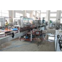 370ML Glass Bottle Beer Bottle Capping Machine With Pull Crown Cap Manufactures