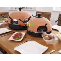 Buy cheap Pizza Oven Cooking Grill Stand Patio New from wholesalers