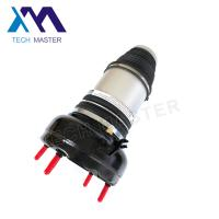 Natural Rubber Audi Air Suspension Parts For A8 D4 front 4H0616039AD Manufactures