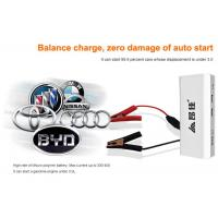 China Multifunctional 12V 16000mAH emergency power bank Mini car jump starter on sale