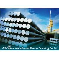 GR2 Astm f 136 Titanium Rod Bar Round Or Square Shape For Industry Manufactures
