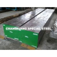 Cold work tool steel SKD11 Manufactures