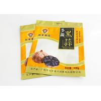 Soy Ink Three Side Heat Seal Pouches Prevent Leakage Liquid Capsual Bag For Food Manufactures