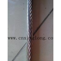 steel wire rope 1*19(12+6+1) ,EN12385-4,Dia 0.4-20.0mm Manufactures