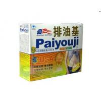 Pai You Ji Balance, Nutrition Nourish Skin Safe, Quickly Healthy Beauty Slimming Tea With 18 Packs / Box Manufactures