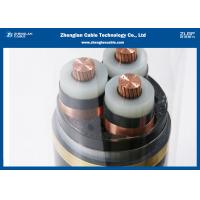 China 18/30KV MV Single Core Power Cable (Armoured) ,XLPE Insulated Cable (CU/XLPE/LSZH/DSTA) on sale