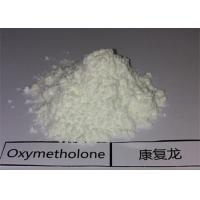 Healthy Oral Muscle Building Steroids Raw Powder Oxymetholone Anadrol Manufactures