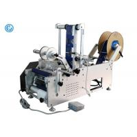 Buy cheap Manual Table Top Bottle Labeling Machine  ,  Round Plastic Bottle Labeling Machine  from wholesalers