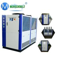 20HP 0C Minus 5C Industrial Glycol Chilling Water System Air Cooled Milk Chiller Manufactures