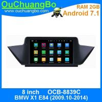 Ouchuangbo 8 car gps navigation android 7.1 system for BMW X1 E84 (2009.10-2014) with DVD disc steering wheel control Manufactures