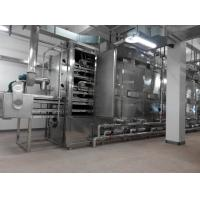 Turmeric Slice Turmeric Drying Oven Machine 100kg/H - 3000kg/H Water Evaporation Manufactures