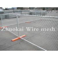 Chain Link Mesh Temporary Fence image