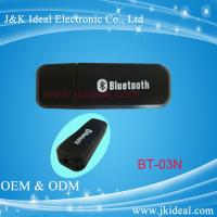 China BT-03N usb music bluetooth audio receiver dongle /adapter with mic for car stereo on sale