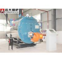China 4 Ton / H Gas Fired Oil Steam Boiler , Horizontal Steam Boiler CE Certification on sale