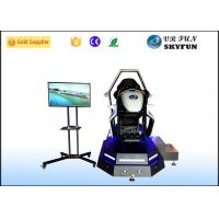 China Amazing 9D VR Racing Simulator Arcade Racing Car Game 1 Cabin Style on sale