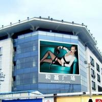China Full Color Outdoor Advertising Led Display 32*16 Pixels Smd 3535 70w Module Power on sale