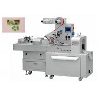 China Horizontal Bubble Gum Cutting And Packing Machine 304 Stainless Steel Material on sale