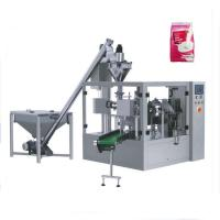 SUS304 Spices Powder automatic pouch packing machine for masala Manufactures